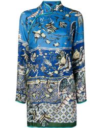 F.R.S For Restless Sleepers - Printed Cheongsam - Lyst