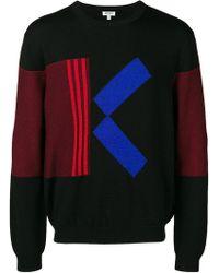 KENZO - Logo Print Wool Sweater - Lyst