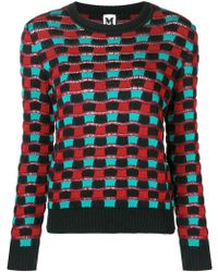 M Missoni - Wool And Cotton Jumper - Lyst