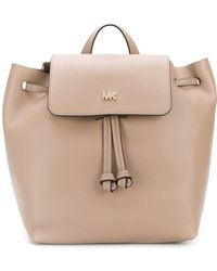 MICHAEL Michael Kors - Junie Leather Backpack - Lyst