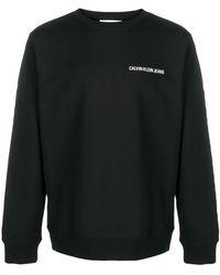Calvin Klein - Crew Neck Sweatshirt Whit Logo - Lyst