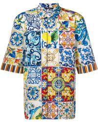 Dolce & Gabbana - Maiolica Printed Poplin Shirt - Lyst