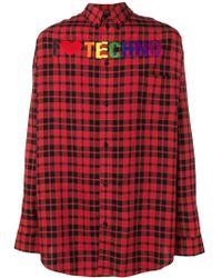 Balenciaga - Check Print Cotton Shirt - Lyst