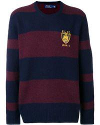 Polo Ralph Lauren - Striped Pullover - Lyst