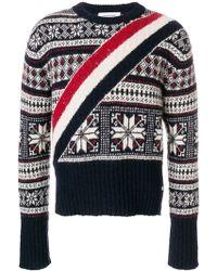 Thom Browne - Wool Winter Textured Jumper - Lyst