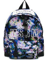 MSGM - Backpack With Logo - Lyst