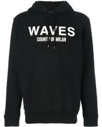 Marcelo Burlon - Double Waves Surf Hoodie - Lyst