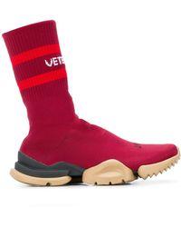 Vetements - Classic Sock Sneakers - Lyst