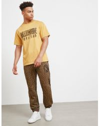 BBCICECREAM - Mens Leopard Print Track Trousers Olive - Lyst