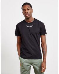 Iuter Traptor Short Sleeve T-shirt Black