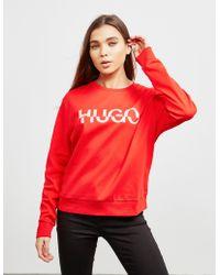 HUGO - Nicci Sweatshirt - Lyst