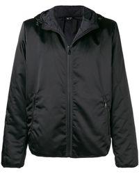 N°21 - No21 Lightweight Zipped Jacket - Lyst