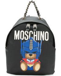 Moschino | - Bear Backpack | Lyst