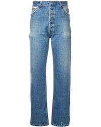 RE/DONE - Relaxed High Waisted Jeans - Lyst