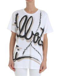 Alberta Ferretti - Alberta T-shirt - Lyst