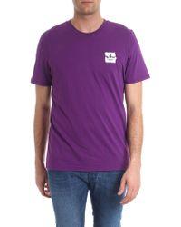 "adidas - T-shirt ""Brushstroke"" viola - Lyst"