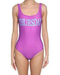 Alberta Ferretti - Thursday Lycra One Piece Swimsuit - Lyst