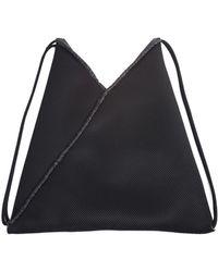MM6 by Maison Martin Margiela - Japanese Black Backpack - Lyst
