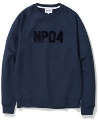 Norse Projects - Ketel Classic Towelling Logo Dark Navy - Lyst