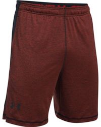 Under Armour - Raid Printed 8 Inch Shorts - Lyst
