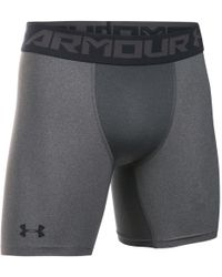 Under Armour - Heatgear Sonic Compression Shorts - Lyst