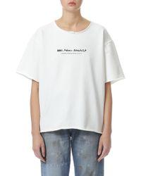 MM6 by Maison Martin Margiela - Mm6 Logo Short Sleeve Sweatshirt - Lyst