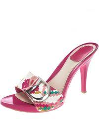 Dior - Multicolor Printed Cotton Peep Toe Slide Clogs - Lyst