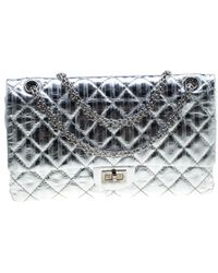 d30561055dcf5c Chanel - Silver Quilted Leather Striped Reissue 2.55 Classic 226 Flap Bag -  Lyst