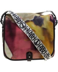 Chanel - Muliticolor Nubuck Leather Cc Flower Power Messenger Bag - Lyst