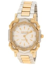Roberto Cavalli - Cream Gold Plated Stainless Steel Diamonds By Frank Muller Women's Wristwatch 36 Mm - Lyst