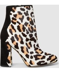 Marskinryyppy - Dayana Leopard-print Calf Hair Ankle Boots - Lyst