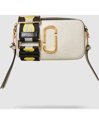 Marc Jacobs - Snapshot Textured-leather Shoulder Bag - Lyst