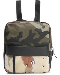 MM6 by Maison Martin Margiela | Printed Canvas Backpack Army Green | Lyst