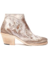 McQ - Cracked-leather Ankle Boots - Lyst