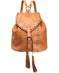 Just Cavalli - Embellished Embroidered Leather Backpack Light Brown - Lyst