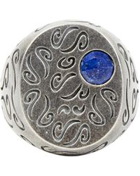 Marco Dal Maso - Sterling Silver Rounded Ring With Lapis Lazuli - Lyst