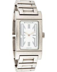 BVLGARI - Rettangolo Watch - Lyst