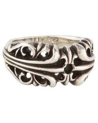 Chrome Hearts - Openwork Ring Silver - Lyst