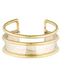 Anndra Neen - Hammered Stripe Cuff Gold - Lyst