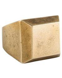 Maison Margiela - Square Signet Ring Brass - Lyst