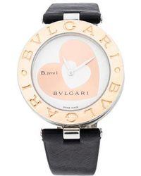 BVLGARI - B.zero1 Watch - Lyst