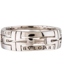 BVLGARI - Parentesi Band White - Lyst