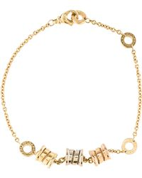 bvlgari bzero1 3feature bracelet yellow lyst