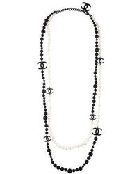 Chanel - Pearl & Bead Double Strand Necklace Gold - Lyst