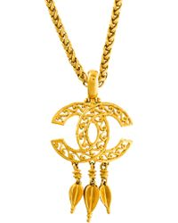 Chanel - Filigree Cc Pendant Necklace Gold - Lyst