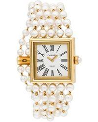 Chanel - Mademoiselle Watch - Lyst