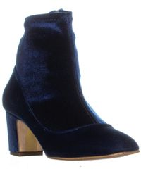 Rupert Sanderson - Fernie Ankle Boots - Lyst