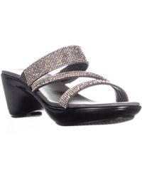 Callisto - Raya Strappy Wedge Sandals - Lyst