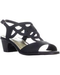 Easy Street - Outshine Slingback Sandals - Lyst