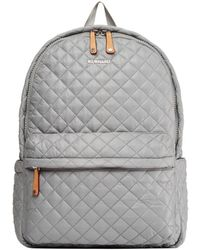 MZ Wallace - Metro Backpack | Dove Grey - Lyst